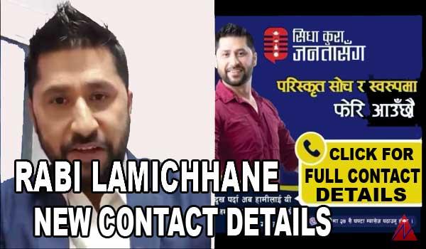 Rabi lamichhane contact number