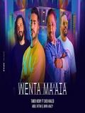 Tamer Hosny FT Cheb Khaled 2020 Wa enta Maayia ( Remix) Abdelfattah Grini FT Balti