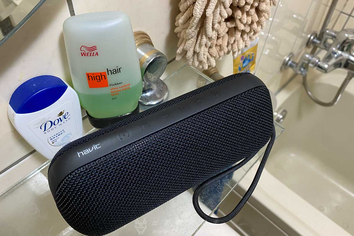 Havit M69強勁低音無線藍牙喇叭