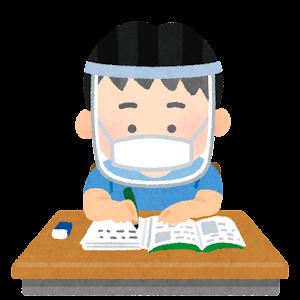 フェイスシールドを付けて授業を受ける学生のイラスト(小学校・男の子)