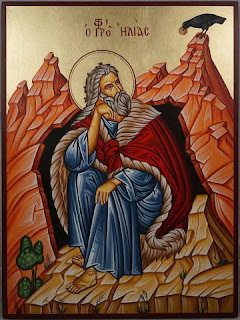 Saint Elie, Mt Carmel