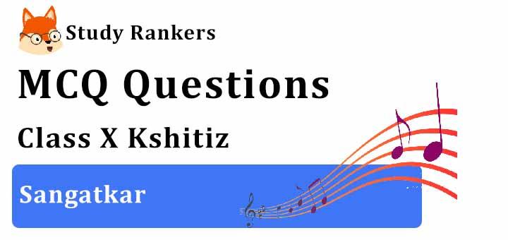 MCQ Questions for Class 10 Hindi: Ch 9 संगतकार क्षितिज