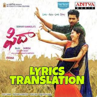 Vachinde Lyrics in English | With Translation | – Fidaa | Telugu Movie | Varun Tej,Sai Pallavi