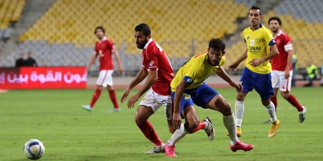 عاجل | الإسماعيلي يساند الاهلى ضد الزمالك واتحاد الكرة