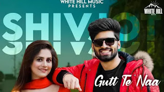 Gutt Te Naa Lyrics in English – Shivjot
