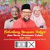 Blogger Omakku saman Tarmizi Mohd Jam, editor akhbar AMANAH