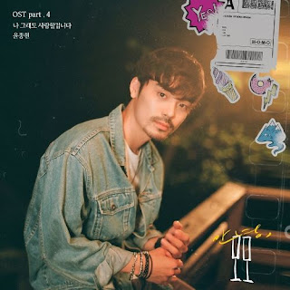 [Single] Yoon Jong Hyun - Goodbye, Hello OST Part.4 Mp3 full album zip rar 320kbps