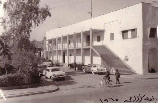 العراق ايام زمان Old Iraq Pictures