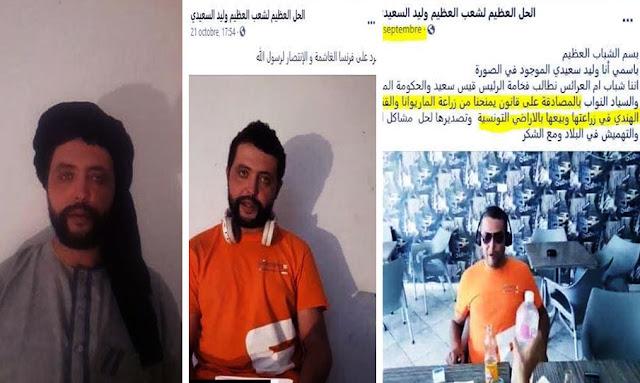 """تبنى العملية الإرهابية في نيس : هذه حقيقة """"تنظيم انصار المهدي """" في الجنوب التونسي!"""