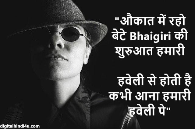 Bhaigiri status download