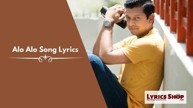 [ Full Lyrics ] Alo Alo Song Lyrics | LyricsShop