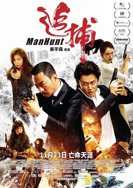 Manhunt (2017) ταινιες online seires xrysoi greek subs