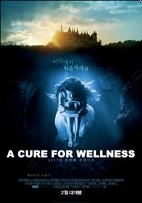 A Cure for Wellness ชีพอมตะ (2016) [พากย์ไทย+ซับไทย]