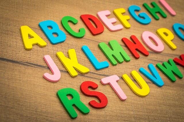 الحروف في اللغة الإنجليزية