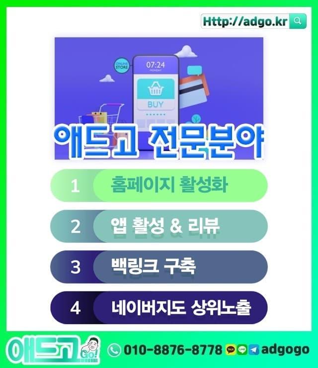 청주흥덕구글키워드광고