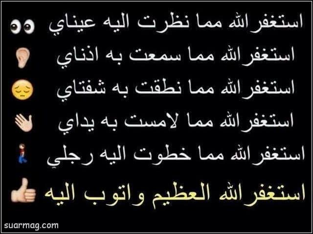 بوستات دينيه رائعه مكتوبه 6   religious written posts 6