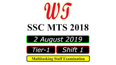SSC MTS 2 August 2019, Shift 1 Paper Download Free