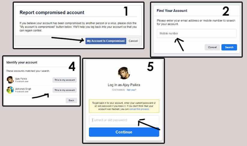 फेसबुक अकाउंट हैक रिकवर करें