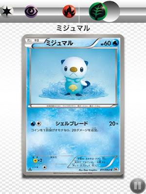 Pokémon Say Tap Oshawott Card