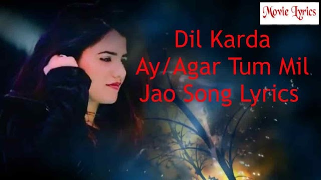 Dil Karda Ay/Agar Tum Mil Jao Song Lyrics |Ali Sethi and QuratulAin Balouch