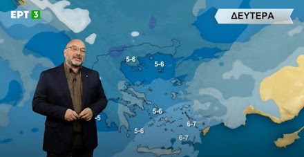 Σάκης Αρναούτογλου: Αξιόλογη μεταβολή του καιρού την ερχόμενη εβδομάδα