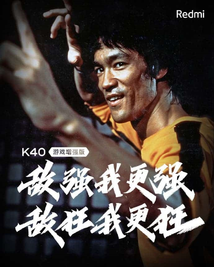 Xiaomi Redmi K40 Bruce Lee Special Edition Postcard