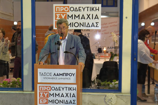 Τάσος Λάμπρου: Ζητάμε επίσημη πληροφόρηση για το έργο της Αποχέτευσης Κρανιδίου - Πορτοχελίου