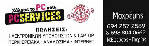PC SERVICES ΜΑΧΡΕΜΗΣ
