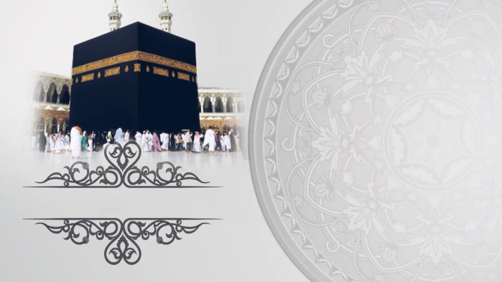 بطاقات تهنئة عيد الأضحى فارغة جاهزة للكتابة