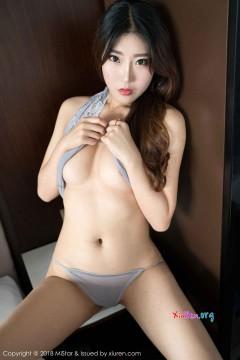 [MIGD-600] Cô thư ký thích sữa chua Ayu Sakurai