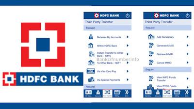 HDFC Bank Mini Statement using Mobile app