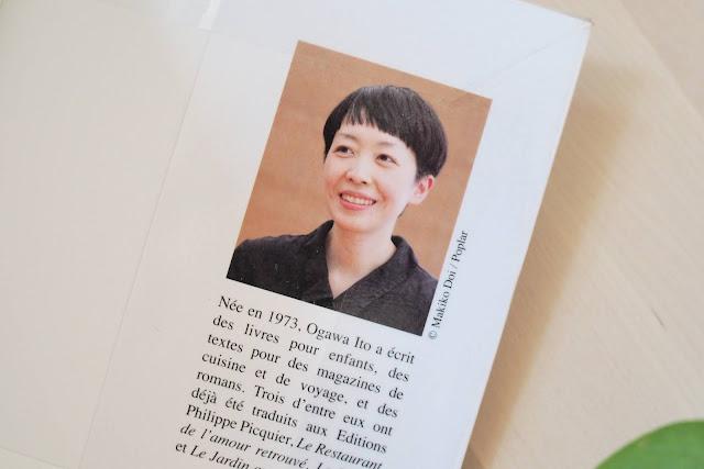 La papeterie Tsubaki Ito Ogawa