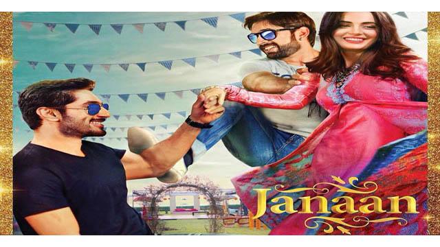 Janaan (2016) Pakistani Movie 720p BluRay Download