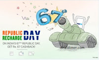 Paytm-republic-day-offer-banner