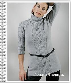 molodejnii-pulover-spicami-dlya-jenschin | strécken | pleteњe | neheh | stricken | बुनाई | breiwerk