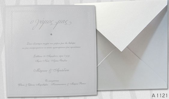 Formal invitations for weddings A1121