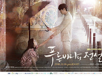 Drama Korea The Legend of the Blue Sea (2016) Subtitle Indonesia