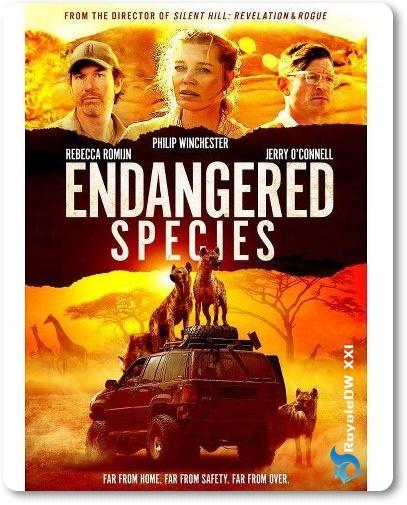 ENDANGERED SPECIES (2021)