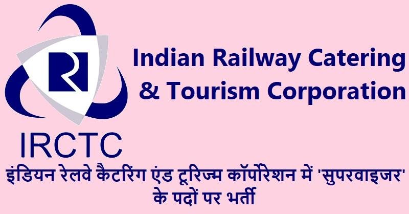 IRCTC jobs 2019