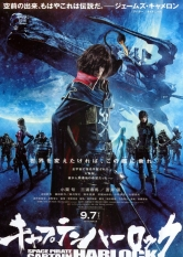 Space Pirate - Captain Harlock