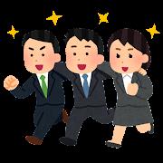 business_kyouryoku.png