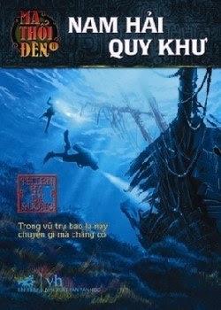 Nam Hải Quy Khư - Thiên Hạ Bá Xướng