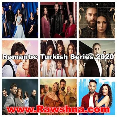 افضل مسلسلات تركية رومانسية 2020 يجب ان تراها