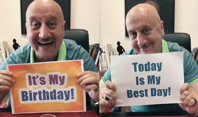अनुपम खेर ने जन्मदिन के दिन दिखाया फनी अंदाज, देखें वीडियो