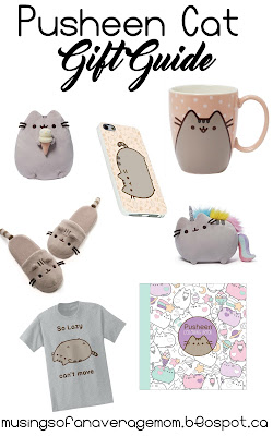 pusheen cat gift guide