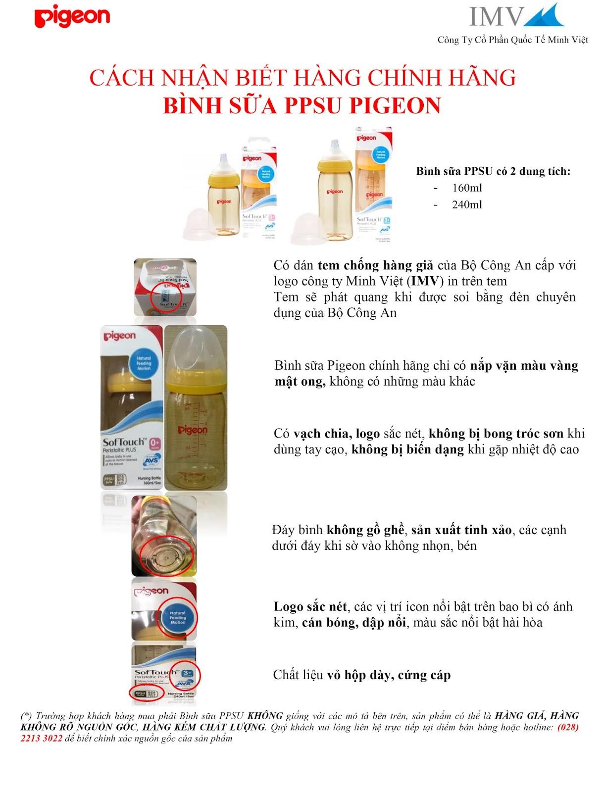 Cách nhận biết hàng chính hãng bình sữa PPSU Pigeon
