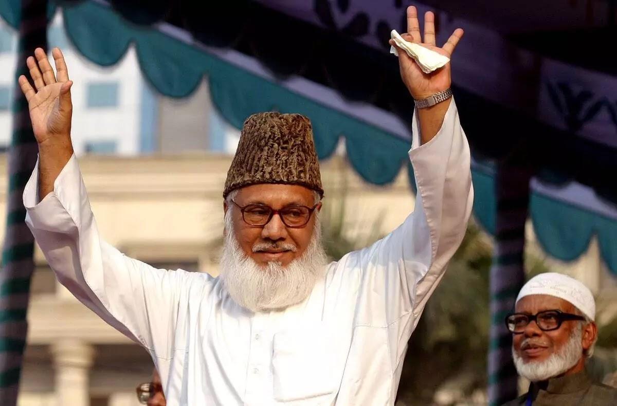 Motiur Rahman Nizami Books