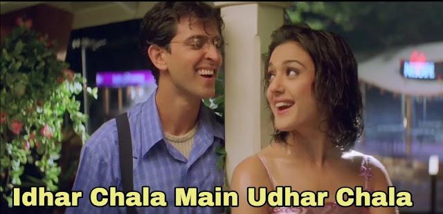 Idhar Chala Main Udhar Chala (Koi... Mil Gaya) Song Lyrics - Alka Yagnik, Udit Narayan
