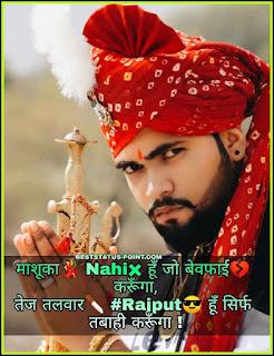 Rajputana_status_Images