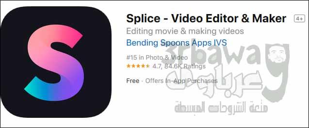 التطبيق الثالث: Splice - Video Editor & Maker
